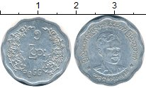 Изображение Монеты Мьянма Бирма 5 пайс 1966 Алюминий XF