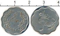 Изображение Монеты Мьянма Бирма 5 пайс 1963 Медно-никель XF