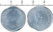 Изображение Монеты Мьянма Бирма 25 пайс 1966 Алюминий XF