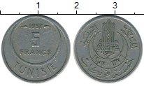 Изображение Монеты Африка Тунис 5 франков 1957 Медно-никель XF