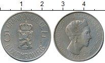 Изображение Монеты Люксембург 5 франков 1962 Медно-никель VF Шарлотта