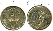 Изображение Монеты Африка Кабо-Верде 1 эскудо 1994 Латунь XF