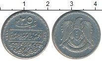 Изображение Монеты Сирия 25 пиастров 1968 Медно-никель XF