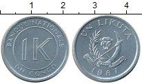Изображение Монеты Африка Конго 1 ликута 1967 Алюминий UNC-