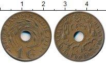 Изображение Монеты Нидерланды Нидерландская Индия 1 цент 1945 Бронза XF