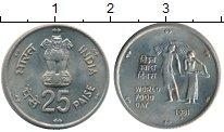 Изображение Монеты Индия 25 пайс 1981 Медно-никель UNC- ФАО