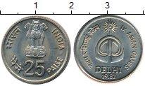 Изображение Монеты Индия 25 пайс 1982 Медно-никель UNC-