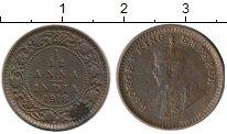 Изображение Монеты Азия Индия 1/12 анны 1918 Бронза XF