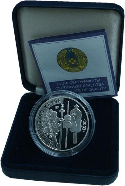 Изображение Подарочные монеты СНГ Казахстан 500 тенге 2003 Серебро Proof