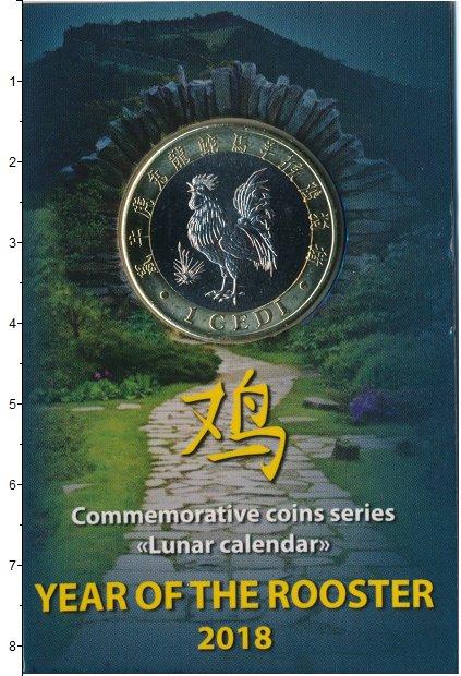 Изображение Подарочные монеты Африка Гана 1 седи 2018 Биметалл UNC