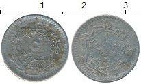 Изображение Монеты Азия Турция 5 пар 1914 Медно-никель VF