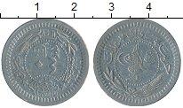 Изображение Монеты Азия Турция 40 пар 1911 Медно-никель XF