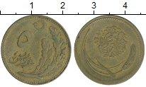 Изображение Монеты Азия Турция 5 куруш 1922 Латунь XF