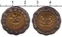 Изображение Мелочь Азия Сингапур 5 долларов 1996 Биметалл UNC-