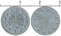 Изображение Монеты Турция 1 куруш 1901 Серебро XF