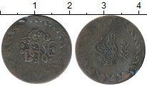 Изображение Монеты Азия Турция 20 пар 1843 Серебро VF