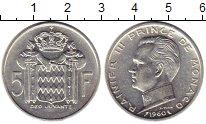 Изображение Монеты Европа Монако 5 франков 1960 Серебро XF+