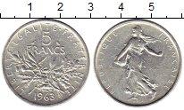 Изображение Монеты Европа Франция 5 франков 1963 Серебро UNC-