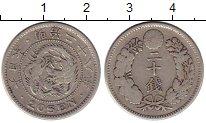 Изображение Монеты Азия Япония 20 сен 1895 Серебро VF