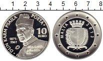 Изображение Монеты Европа Мальта 10 евро 2013 Серебро Proof