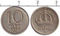 Изображение Монеты Европа Швеция 10 эре 1950 Серебро XF-