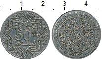 Изображение Монеты Марокко 50 сантим 1924 Медно-никель XF