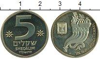 Изображение Монеты Азия Израиль 5 шекелей 1984 Латунь Proof-