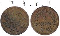 Изображение Монеты Кач 1 1/2 докдо 1926 Медь XF