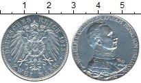 Изображение Монеты Германия Пруссия 2 марки 1913 Серебро UNC-