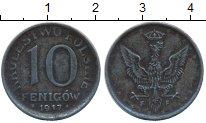 Изображение Монеты Польша 10 фенигов 1917 Железо XF