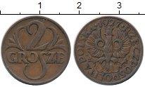 Изображение Монеты Польша 2 гроша 1927 Бронза XF