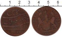 Изображение Монеты Азия Индия 20 кеш 1808 Медь VF