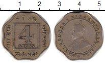 Изображение Монеты Индия 4 анны 1919 Медно-никель VF Георг V