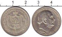 Изображение Монеты Европа Черногория 1 перпер 1914 Серебро VF