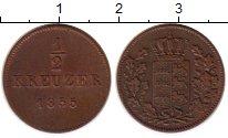 Изображение Монеты Германия Вюртемберг 1/2 крейцера 1855 Медь XF-