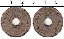 Изображение Монеты Азия Палестина 10 милс 1940 Медно-никель XF