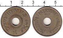 Изображение Монеты Азия Палестина 10 милс 1927 Медно-никель XF