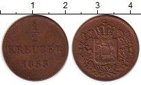 Изображение Монеты Бавария 1/2 крейцера 1853 Медь XF-