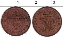 Изображение Монеты Германия Ольденбург 1 шварен 1866 Медь VF
