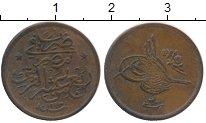 Изображение Монеты Африка Египет 1 крейцер 1894 Бронза XF