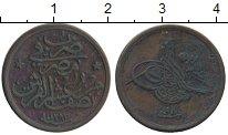 Изображение Монеты Африка Египет 1 крейцер 1892 Бронза VF