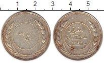 Изображение Монеты Азия Йемен 60 хумши 1925 Серебро XF