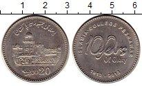 Изображение Монеты Азия Пакистан 20 рупий 2013 Медно-никель UNC-