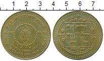 Изображение Монеты Непал 50 рупий 2002 Латунь XF