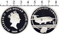 Изображение Монеты Острова Кука 1 доллар 2008 Серебро Proof Самолет Антонов 148