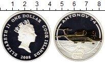 Изображение Монеты Новая Зеландия Острова Кука 1 доллар 2008 Серебро Proof