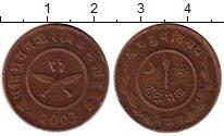 Изображение Монеты Непал 2 пайса 1946 Медь XF