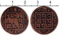 Изображение Монеты Непал 1 пайса 0 Медь XF- Чеканка 1902-11 гг.