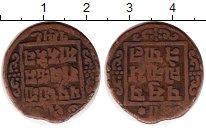 Изображение Монеты Непал 1 пайса 0 Медь XF-