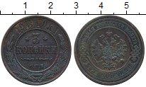 Изображение Монеты 1894 – 1917 Николай II 3 копейки 1913 Медь VF СПБ